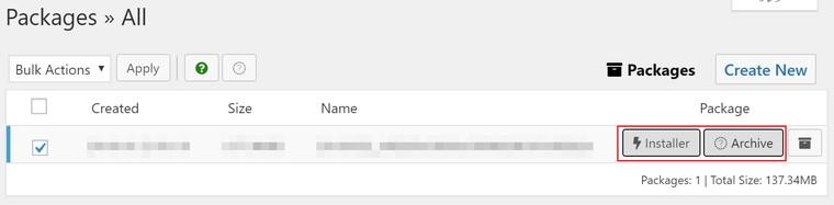 duplicatorのPackageからInstallerとArchiveをダウンロードする