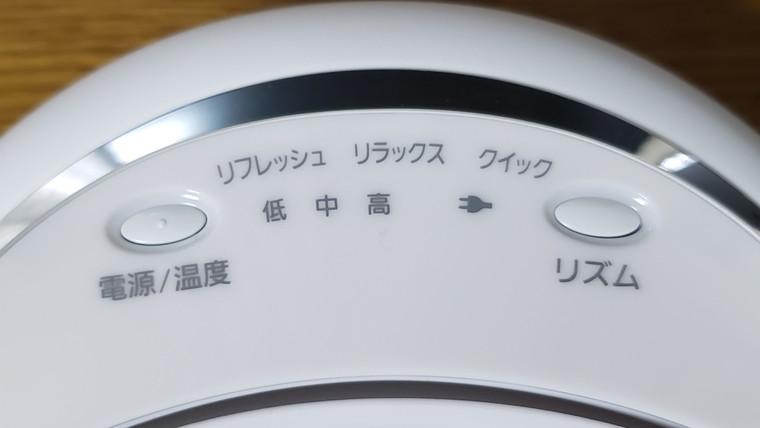 ボタン2つの簡単操作