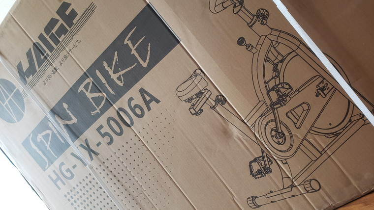 HAIGEスピンバイクHG-YX-5006箱の外観