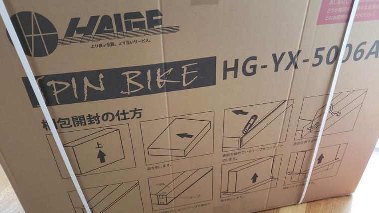 箱の裏には開封方法を解説した図が書いてある