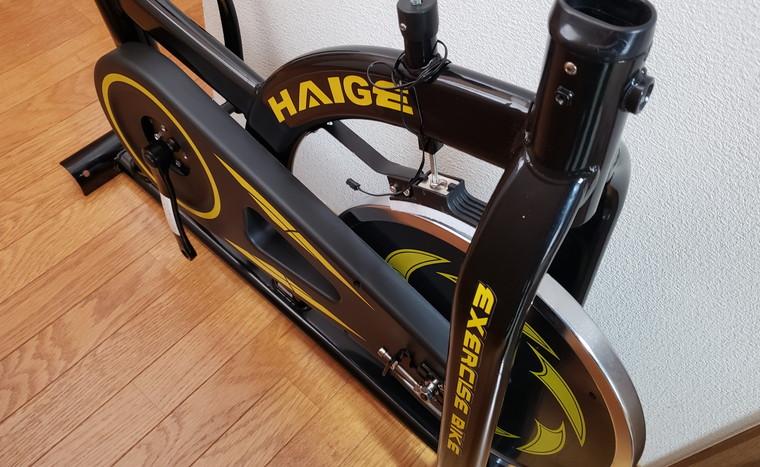 HAIGEスピンバイクHG-YX-5006の外観