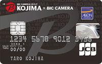 コジマ×ビック カメラカード WAON一体型