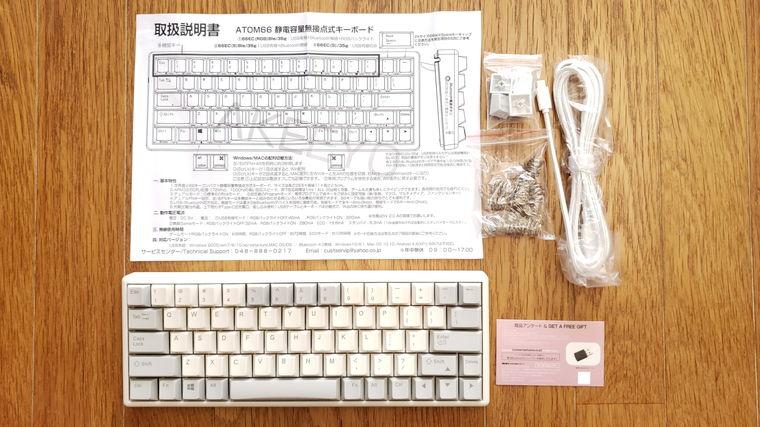 NiZ静電容量無接点キーボード66EC(S)BLe/35g(ATOM66)と付属品