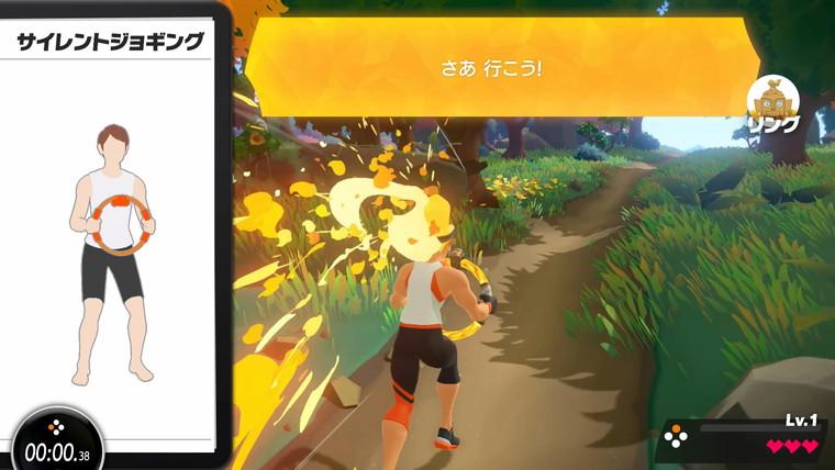 ジョギングでキャラクターが走り出す