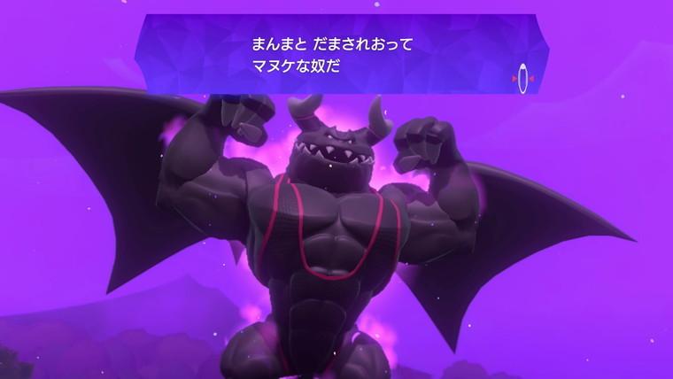 紫ボディにキレッキレ筋肉